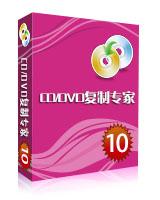 CD/DVD复制亚博体育app官方下载苹果版
